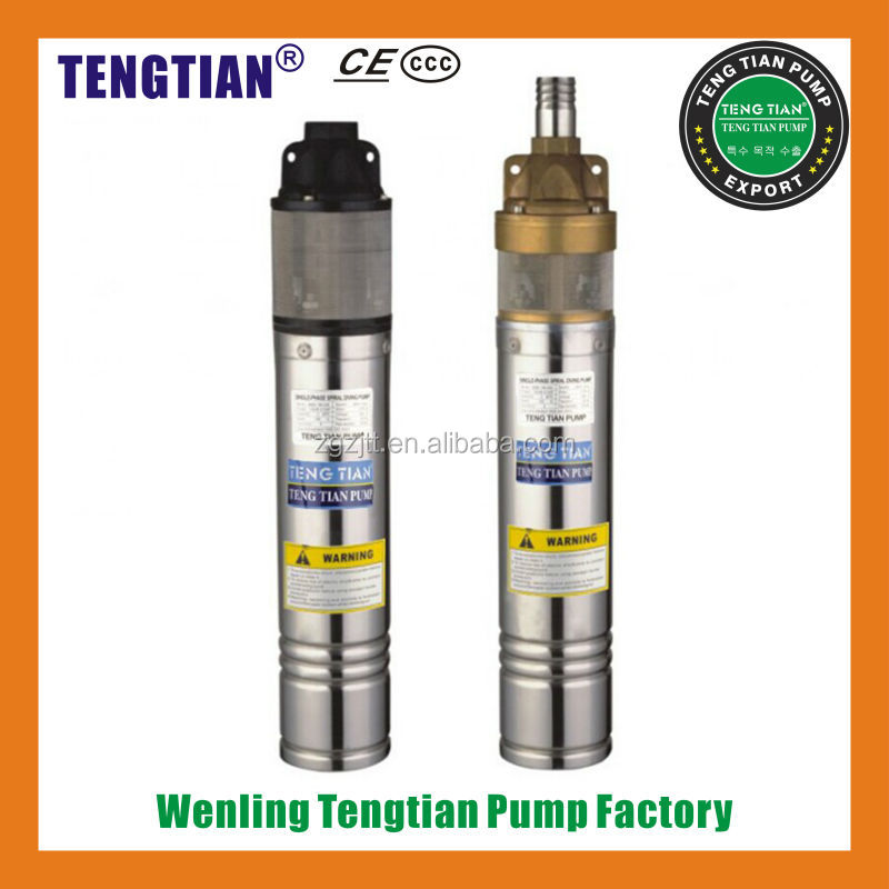 4SKM Deep well pump Submersible Water pump