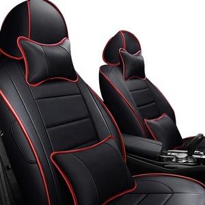 Terrific China Universal Leather Car Wholesale Alibaba Creativecarmelina Interior Chair Design Creativecarmelinacom
