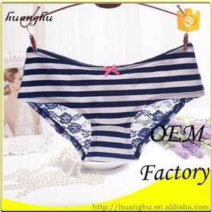 f0f0709f7ee05 Underwear Nbb, Underwear Nbb Suppliers and Manufacturers at Alibaba.com
