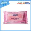 medical wipes tissue with good price