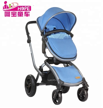 2017 Luxury baby stroller type multi-function baby pram stroller