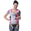Alibaba Trade Assurance Cheap Price 4 In 1 Multifunctional Baby Carrier Baby Carry Belt With Hip Seat
