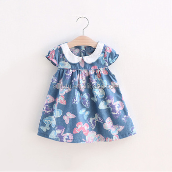 88f123cbf1ef 2018 New Baby Girl Dress Elegant Short Sleeve Baby Frock Design ...