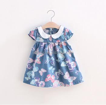 1b2803112 2018 New Baby Girl Dress Elegant Short Sleeve Baby Frock Design ...