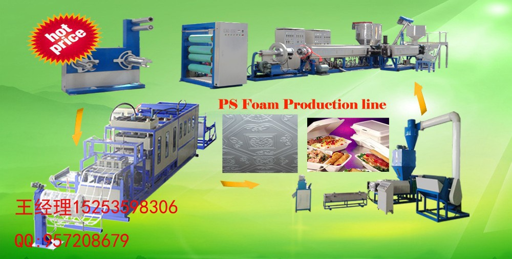 PS FOAM FOOD BOX/CONTAINER/TRAY/PLATE/BOWL/CUP MAKING MACHINE WITH CE&ISO9001