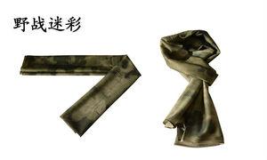 Loveslf military army camo camouflage scrim scarf