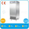 2017 Twothousand Hot Type Refrigerator with CE TT-GNR610L1K-D 610 L Stainless Steel Commercial Refrigerators Price