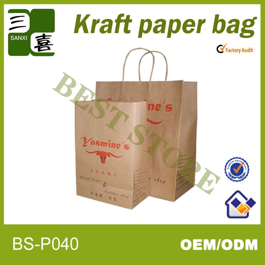 Recycle packaging paper bag for food