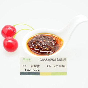 Halal Concentrated High Quality OEM Instant Spicy Hot Flavor Chili Pepper Sauce Paste
