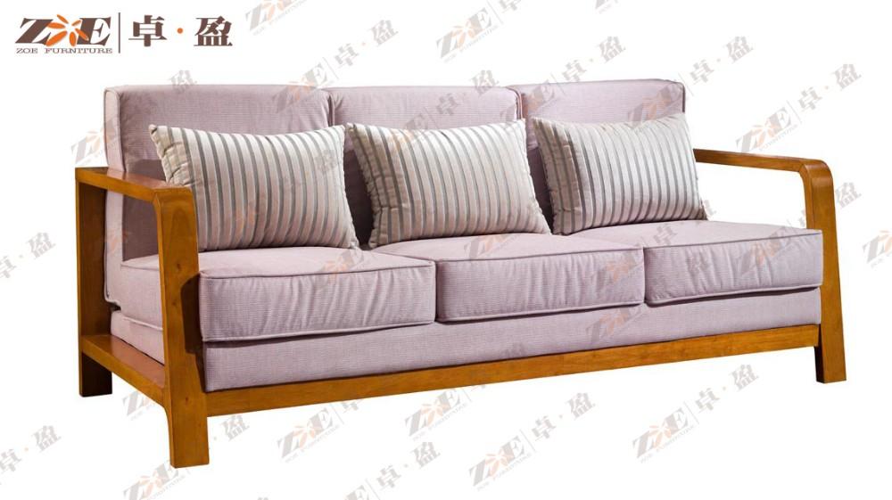 Muebles de sala sof set estilo franc s muebles de madera for Sala de estar de madera
