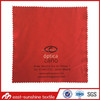 Microfiber Eyeglasses Cloth with Custom Screen Printing Logo; Lens Cleaning Cloth with Logo; Sunglasses Cleaning Cloth
