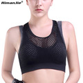 HimanJie Two layers mesh breathable Seamless Women Sports Bra Top Quick Dry Fitness Bra Running Wire