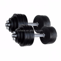 cast iron painting 52.5lb adjustable dumbbell weights set with chrome bar for sale