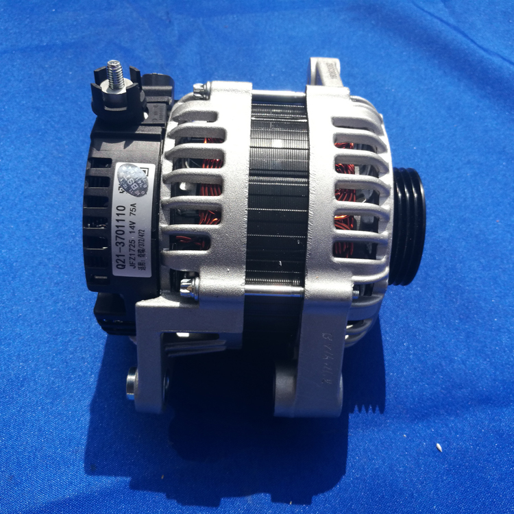 wholesale chery spare <strong>parts</strong> 12v small alternator