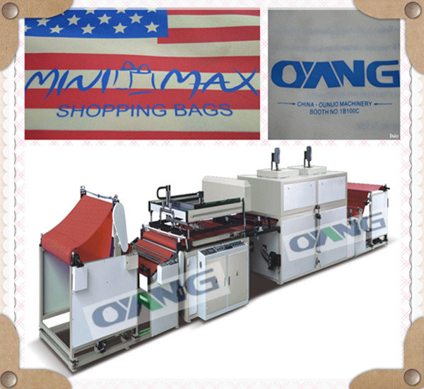 Germany Screen Printing Machine
