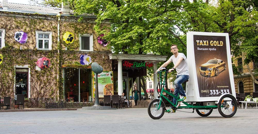 bicycle billboard advertising/human billboard advertising led display
