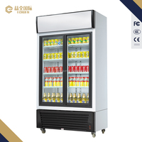 SC880LP2 alibaba no fog upright display freezer guangzhou manufacturers custom refrigerator