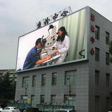 P10 SMD outdoor advertising LED display screen P10 outdoor led module /led board