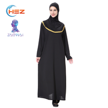 fc57a99d8 البحث عن أفضل شركات تصنيع ثياب هندية بسيطه وثياب هندية بسيطه لأسواق متحدثي arabic  في alibaba.com