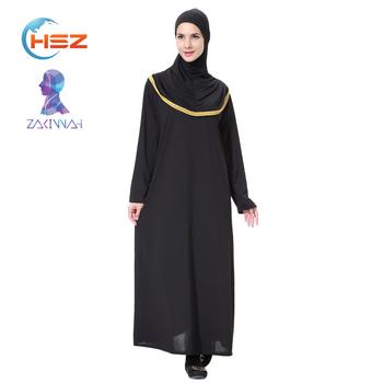 Zakiyyah TH904 Arabic Women Fancy Dress Designer Simple Color Printed  Flower For Indian db1343f27
