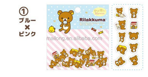 Japanese SAN corner biological easily bear sticker pack easily bear stickers PN6254
