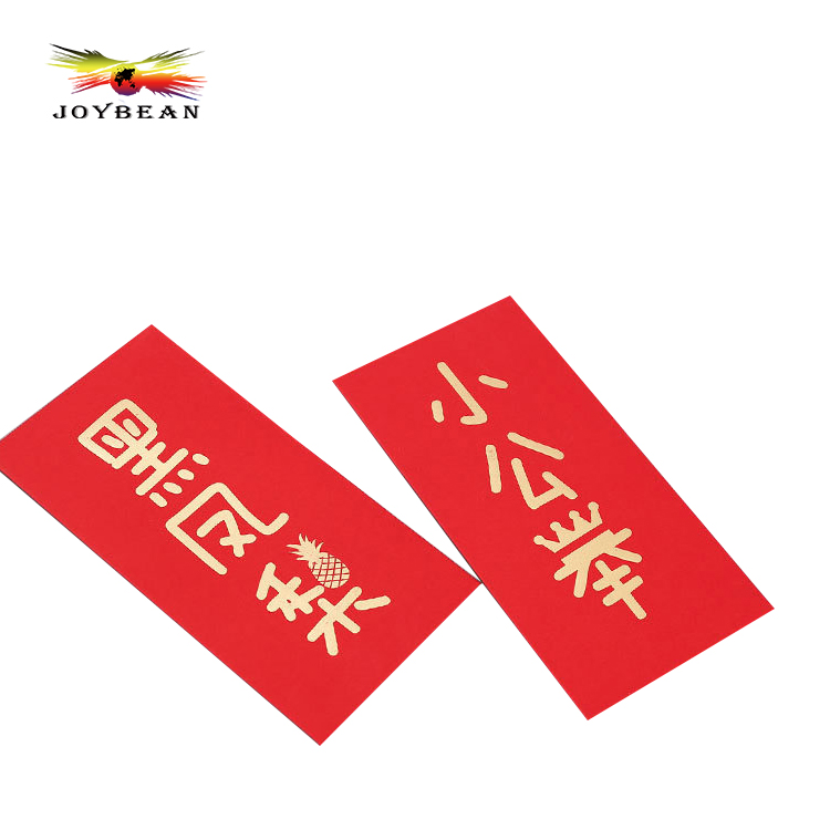 China Money Card Manufacturers And Suppliers On Alibaba