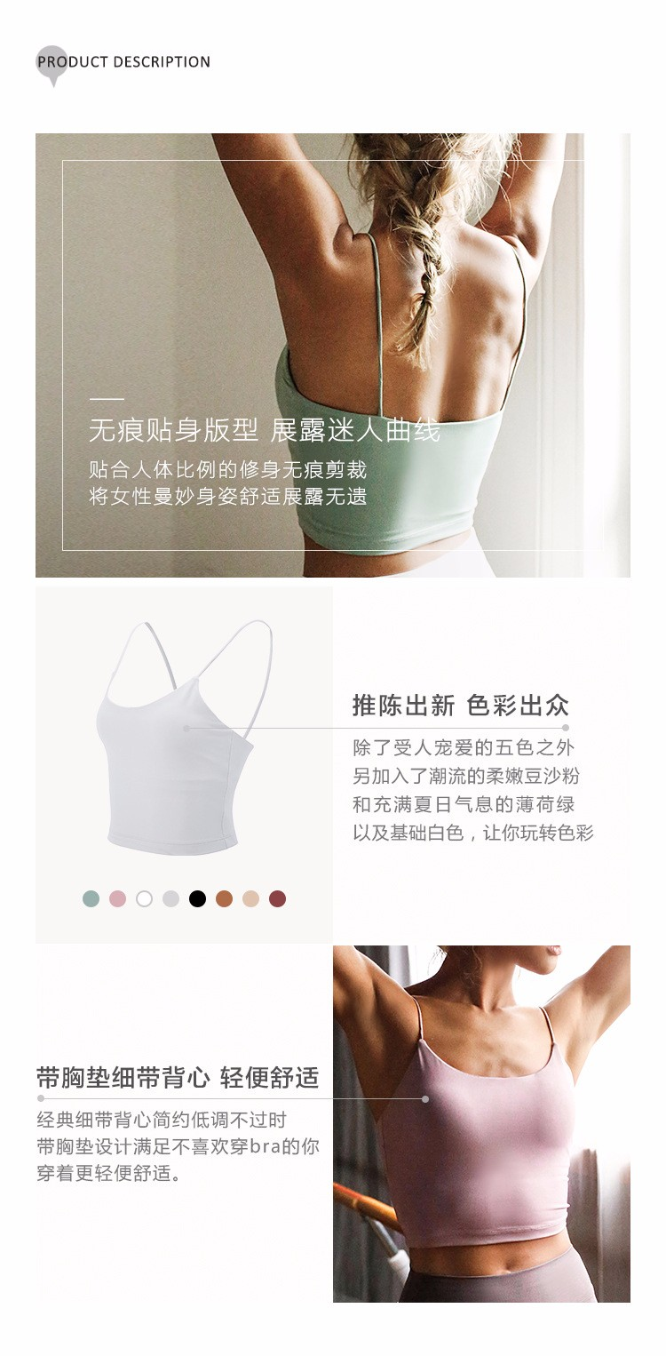2018 Mesh Fitness Yoga Tops Breathable Sportswear Women T Shirt Suit Quick-dry Running Sports Clothing Sleeveless Gym Yoga Vest 3