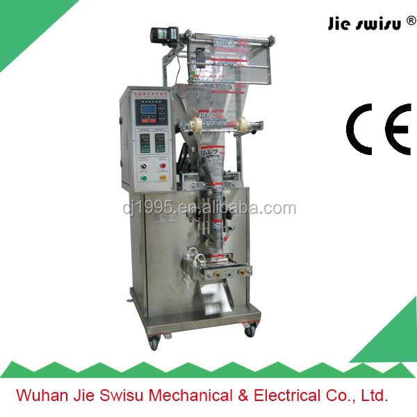 Best price automatic packing machine in china for ephedrine hcl powder