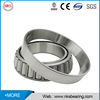 high precision new cheapest industrial engine use 31319 27319E 95mm*200mm*49.5mm single row tapered roller bearing