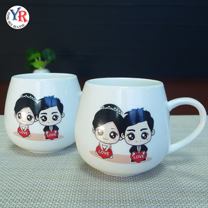 The Cup Best Wedding Souvenirs Present To Friends Ceramic Color Change Mug