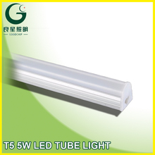 Long Life T5 Blue/red Led Plant Grow Light Tube 2012 Smd 2835