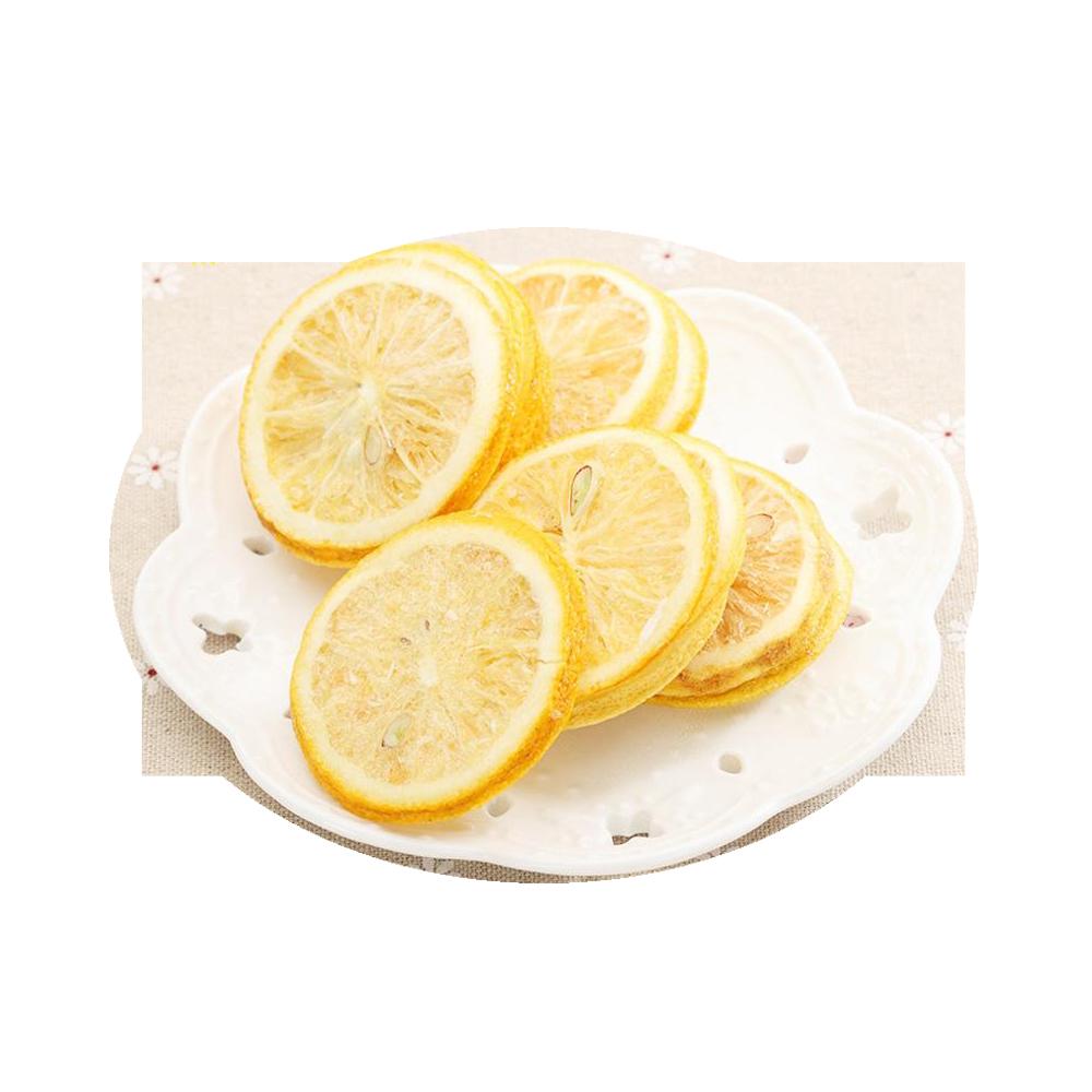 Freeze Dried Lemon/Dried Sour Fruit Slice - 4uTea | 4uTea.com