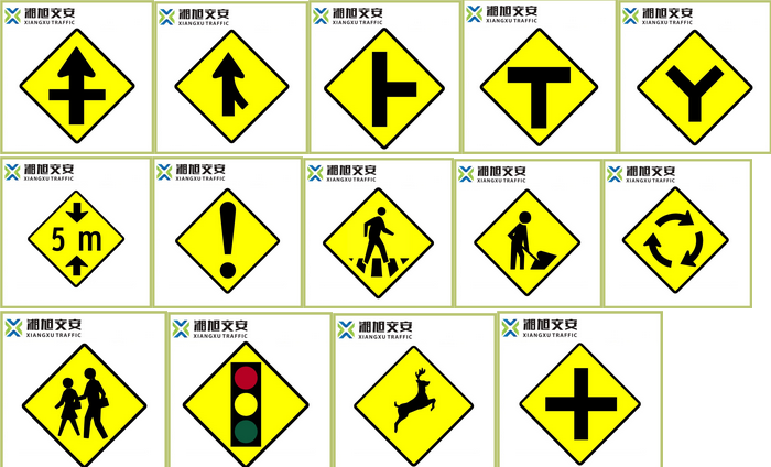 Triangle Road Signs >> Chinese Industrial Safety Red Triangle Road Traffic Signs And