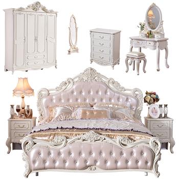 Antique Pink Leather Headboard Wooden MDF Wardrobes Bedroom Furniture Sets