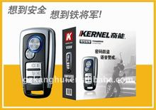Kernel car alarm security system 6569 with voice warning