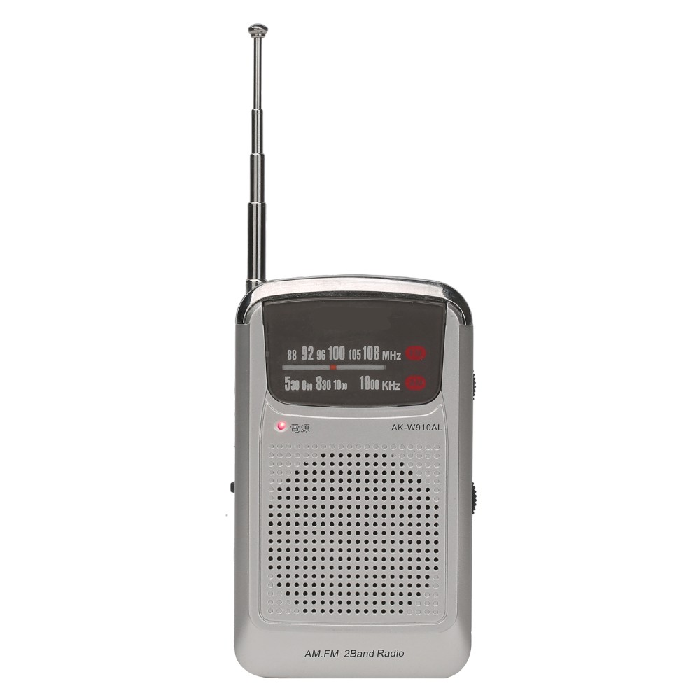 Simple Am Radio