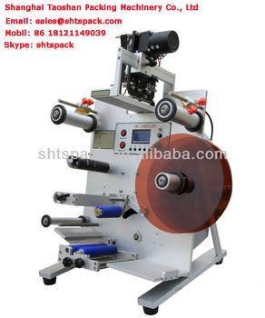 manual label applicator machine