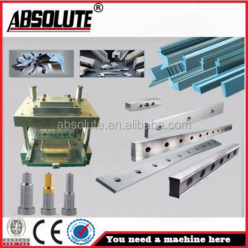 2017 NEW press metal moulding plate bending machine price steel