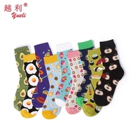 YUELI Wholesale cotton women young girls tube colorful happy socks