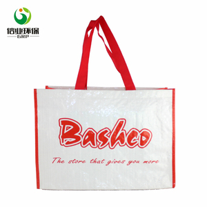 Reusable cheap large easy carry grocery vegetables laminated woven shopping bag