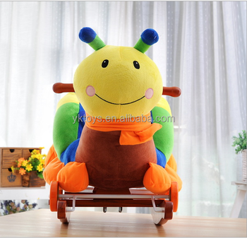 Safe And Lovely Rocking Chair Baby Caterpillar Chair High Quality Soft Plush  And Stuffed
