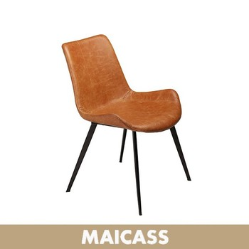 Modern Dan Form Hype Dining Chair With Vintage Pu - Buy Dan Form ...