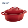 High quality non-stick 25cm oval cast iron enamel dutch oven