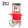 /product-detail/asq-1808c-factory-price-vending-commercial-popcorn-machines-with-cart-for-sale-62019096287.html