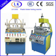 hot selling PVC Blister three sides folding seamer folding machine