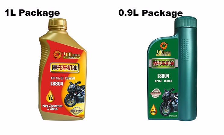 Best Selling Motor Oil 15w40 For Motorcycle Lubricant