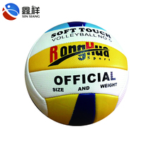 Officiële Kwaliteit Branded <span class=keywords><strong>Strand</strong></span> Maat 5 PVC <span class=keywords><strong>Volleybal</strong></span>