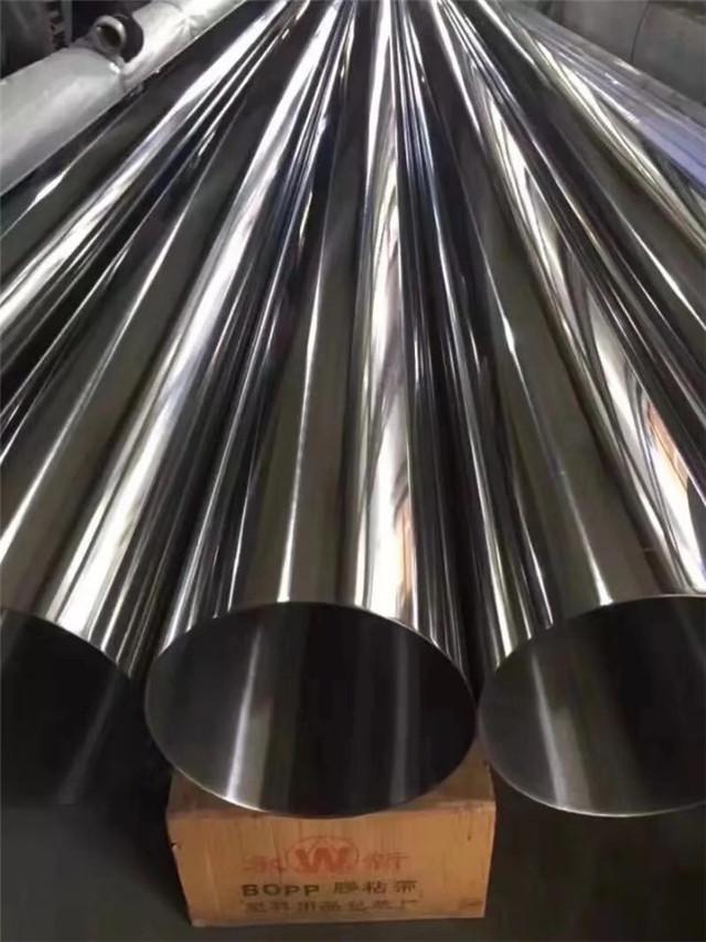Save20 ٪ 201 الصف 1.5 مللي متر سميكة الفولاذ ألواح فولاذية