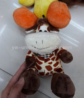 Small soft stuffed plush animal giraffe toy