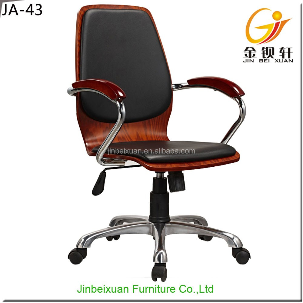 Swivel Executive Chairs Leather Antique Wood Office Chair With Casters He 2932 Buy Office Chair Caster Wood Office Chair With Casters Leather Antique Wood Office Chair Product On Alibaba Com